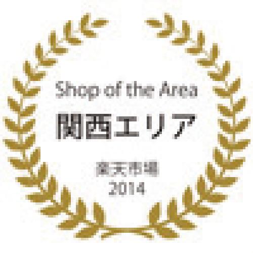 2015年2月 SHOP OF THE AR