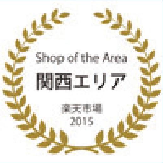 2016年2月 SHOP OF THE AREA