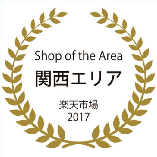 2018年2月 SHOP OF THE AREA