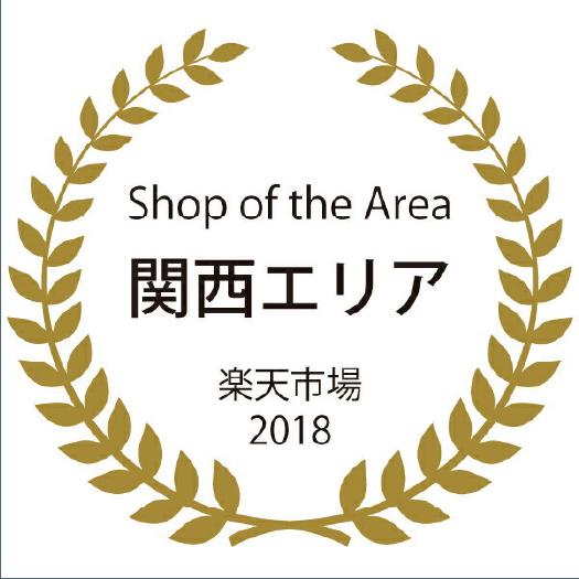 2019年2月 SHOP OF THE AREA